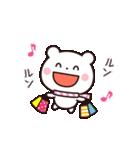 ゆるっとカワイイ☆ちびくまさん【冬】(個別スタンプ:30)
