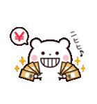 ゆるっとカワイイ☆ちびくまさん【冬】(個別スタンプ:31)