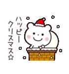 ゆるっとカワイイ☆ちびくまさん【冬】(個別スタンプ:36)