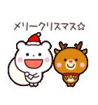 ゆるっとカワイイ☆ちびくまさん【冬】(個別スタンプ:39)