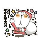 くまぴ★クリスマス2019(個別スタンプ:01)