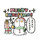 くまぴ★クリスマス2019(個別スタンプ:02)