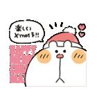くまぴ★クリスマス2019(個別スタンプ:10)