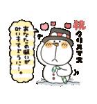 くまぴ★クリスマス2019(個別スタンプ:14)