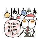 くまぴ★クリスマス2019(個別スタンプ:15)