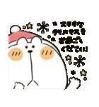くまぴ★クリスマス2019(個別スタンプ:16)