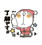 くまぴ★クリスマス2019(個別スタンプ:17)