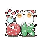 くまぴ★クリスマス2019(個別スタンプ:18)
