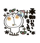 くまぴ★クリスマス2019(個別スタンプ:19)
