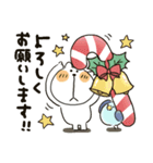 くまぴ★クリスマス2019(個別スタンプ:22)