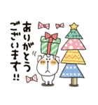 くまぴ★クリスマス2019(個別スタンプ:24)