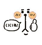 くまぴ★クリスマス2019(個別スタンプ:25)