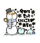 くまぴ★クリスマス2019(個別スタンプ:27)