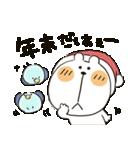 くまぴ★クリスマス2019(個別スタンプ:28)