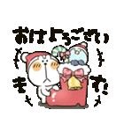 くまぴ★クリスマス2019(個別スタンプ:29)
