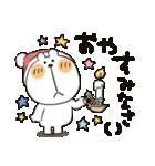 くまぴ★クリスマス2019(個別スタンプ:30)