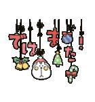 くまぴ★クリスマス2019(個別スタンプ:32)