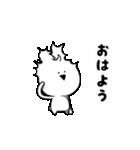 すこぶる動くクレイジーウサギ6(個別スタンプ:1)