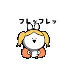 すこぶる動くクレイジーウサギ6(個別スタンプ:6)
