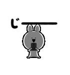 すこぶる動くクレイジーウサギ6(個別スタンプ:8)