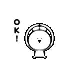 すこぶる動くクレイジーウサギ6(個別スタンプ:9)