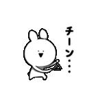 すこぶる動くクレイジーウサギ6(個別スタンプ:10)