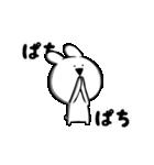 すこぶる動くクレイジーウサギ6(個別スタンプ:11)