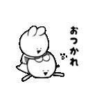 すこぶる動くクレイジーウサギ6(個別スタンプ:12)