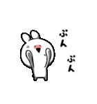 すこぶる動くクレイジーウサギ6(個別スタンプ:19)