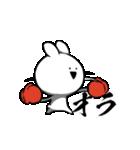 すこぶる動くクレイジーウサギ6(個別スタンプ:21)