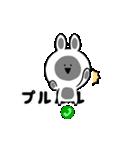 すこぶる動くクレイジーウサギ6(個別スタンプ:24)