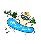 クリスマス&お正月 ハムスター冬スタンプ(個別スタンプ:20)