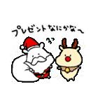 クリスマス&お正月 ハムスター冬スタンプ(個別スタンプ:35)