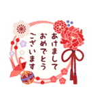 大人の可愛げマナー年賀状&お正月3(個別スタンプ:02)