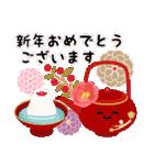 大人の可愛げマナー年賀状&お正月3(個別スタンプ:03)