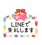 大人の可愛げマナー年賀状&お正月3(個別スタンプ:04)