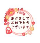 大人の可愛げマナー年賀状&お正月3(個別スタンプ:07)