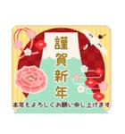 大人の可愛げマナー年賀状&お正月3(個別スタンプ:08)