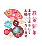大人の可愛げマナー年賀状&お正月3(個別スタンプ:09)