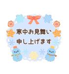 大人の可愛げマナー年賀状&お正月3(個別スタンプ:22)