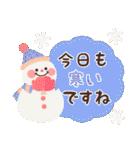 大人の可愛げマナー年賀状&お正月3(個別スタンプ:35)