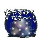 大人女子のやさしい冬☆〜(個別スタンプ:03)