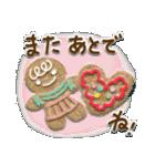 大人女子のやさしい冬☆〜(個別スタンプ:06)