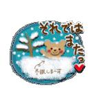 大人女子のやさしい冬☆〜(個別スタンプ:08)