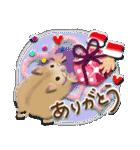 大人女子のやさしい冬☆〜(個別スタンプ:09)