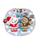 大人女子のやさしい冬☆〜(個別スタンプ:12)
