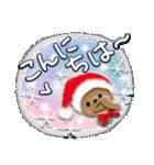 大人女子のやさしい冬☆〜(個別スタンプ:16)