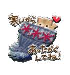 大人女子のやさしい冬☆〜(個別スタンプ:18)