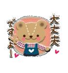 大人女子のやさしい冬☆〜(個別スタンプ:22)