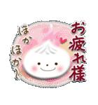 大人女子のやさしい冬☆〜(個別スタンプ:23)